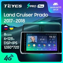 Teyes spro plus para toyota land cruiser prado 150 2017 - 2018 navegação player multimídia rádio do carro nenhum 2din 2 din dvd