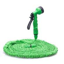 Spray-Gun for Car-Washing Cleaning-Lawn Garden Watering