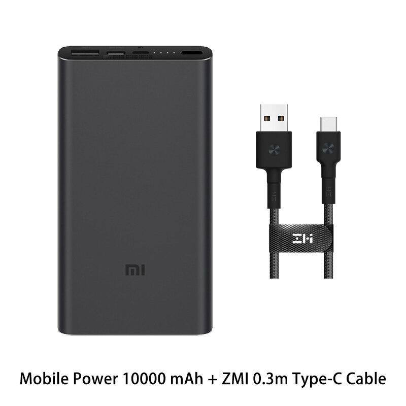 Xiaomi Mi 3 Pro 10000 мАч Внешний аккумулятор Двусторонняя Быстрая зарядка USB-C Двойной вход выход PLM12ZM 10000 мАч Внешний аккумулятор для мобильного телефона - Цвет: Black ZMI Type-C