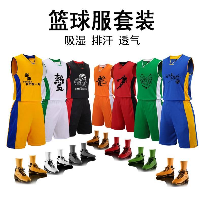 2020 men's college basketball jerseys, youth basketball uniform ...