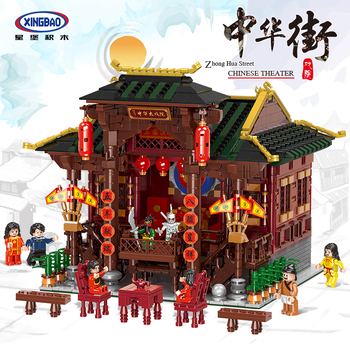 XINGBAO MOC Legoing Classic City Street The Chinese Architecture Grand Theater Model Kit Building Blocks Bricks Kids Toys Gifts