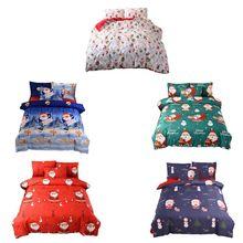 3PCS Santa Claus Bedding Sets,1 x quilt, 2 x Pillow Case, Queen Size