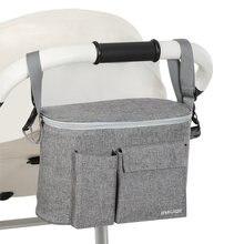 Сумка для детской коляски органайзер сумка подгузников аксессуары