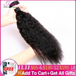 Image 1 - 1 3 6 9 Pcs Peruvian Kinky Straight Hair Extension Hair Weave Bundles Deal Coarse Yaki 100% Human Hair Remy Jarin Bulk Sale