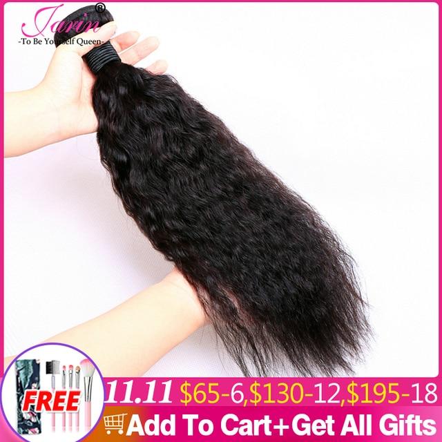 1 3 6 9 Pcs Peruvian Kinky Straight Hair Extension Hair Weave Bundles Deal Coarse Yaki 100% Human Hair Remy Jarin Bulk Sale