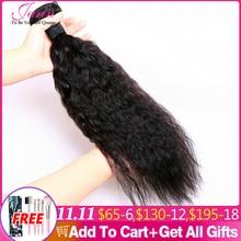 1 3 6 9 шт. перуанские кудрявые прямые волосы для наращивания, пряди, грубые яки, 100% человеческие волосы Remy Jarin, распродажа оптом