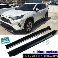 Fits for Toyota RAV4 RAV 4 2019 2020 running board Nerf bar 2Pcs left right Aluminium side step pedal protector