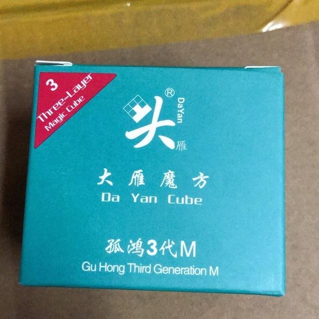 New Original Dayan Guhong V3 III 3 Third Generation M 3x3x3 Magnetic 3*3 Cubo Magico 3x3 Speed Magic Cube Education Toy Kid Gift 6