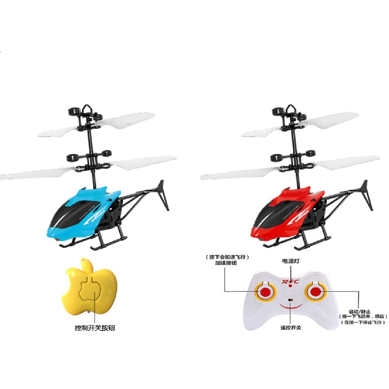 Sensing Remote Control Helicopter Children Stall Night Market Hot Selling Sensing Suspension Aircraft Electric Toys