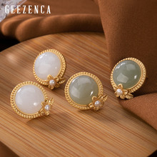 925 Sterling Silver Gold Plated Round Jade Shell Pearl Stud Earring Trendy Vintage Simple Earrings Fine Jewelry For Women Gift