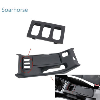 Soarhorse For Mitsubishi Lancer EX Central Storage Box Switch Panel Storage box panel Switch base maintenance switch for automatic gas extinguisher panel work with fire fighting panel