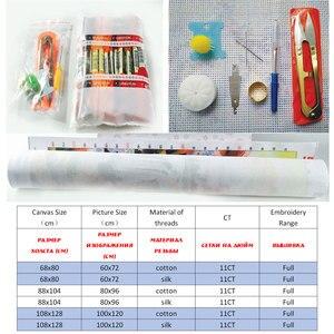 Image 5 - クロスステッチキット、刺繍裁縫セット印刷されたパターン、 11CT canvas のための家の装飾絵画、肖像フル NCKP032