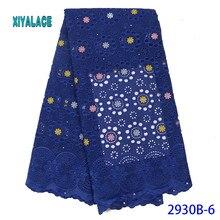 Последняя африканская кружевная ткань в нигерийском стиле, кружевная ткань, Высококачественная французская Тюлевая кружевная швейцарская кружевная ткань для женских платьев YA2902B6