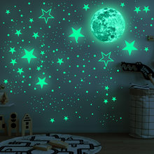 YGP007 manufacturer luminous Star Moon DIY set fluorescent can remove self-adhesive wall paste decorative painting PVC paste(China)