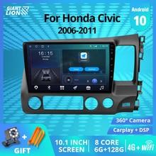 2Din أندرويد 10 سيارة مشغل وسائط متعددة لهوندا سيفيك 2006-2011 10.1 بوصة سيارة جهاز التتبع بالراديو لتحديد المواقع 2DIN مشغل ديفيدي TPMS واي فاي 4G