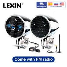 """Lexin Neue S3 3 """"50W MP3 Musik Audio Player Bluetooth Lautsprecher für Motorrad Wasserdichte Tragbare Stereo mit FM radio Bocina"""