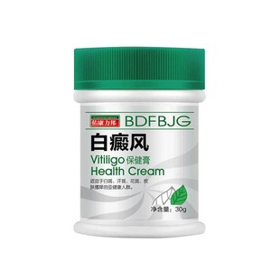 30g Chinese Vitiligo Ointment White Spot Disease Cream Pigment Melanin Promoting Liniment Treatment 1pc