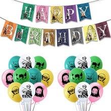 1 conjunto kimetsu não yaiba balões anime festa suprimentos decoração feliz aniversário banner kamado tanjirou brinquedo demônio slayer látex ballons