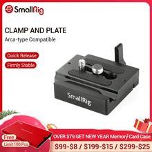 SmallRig אוניברסלי שחרור מהיר מהדק צלחת (Arca סוג תואם) baseplate עבור Mirroless ומצלמות DSLR 2280