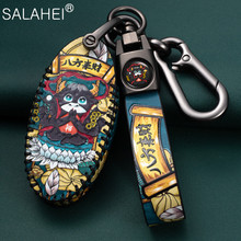 Leather Car Key Cover Case Shell For Infiniti G37 FX37 FX50 EX35 ex37 Q70l M45 M56 Q60 QX70 JX3 Auto Protect Accessories Key