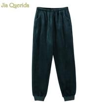 Green Pajama Bottom Sleeping Pants Women Flannels Lounge Pan
