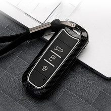 Zinc alloy+Silicone Car Remote Key Case Cover for Wuling Hongguang S for Baojun 510 730 360 560 RS-5 530 630 310 E100 310W(China)