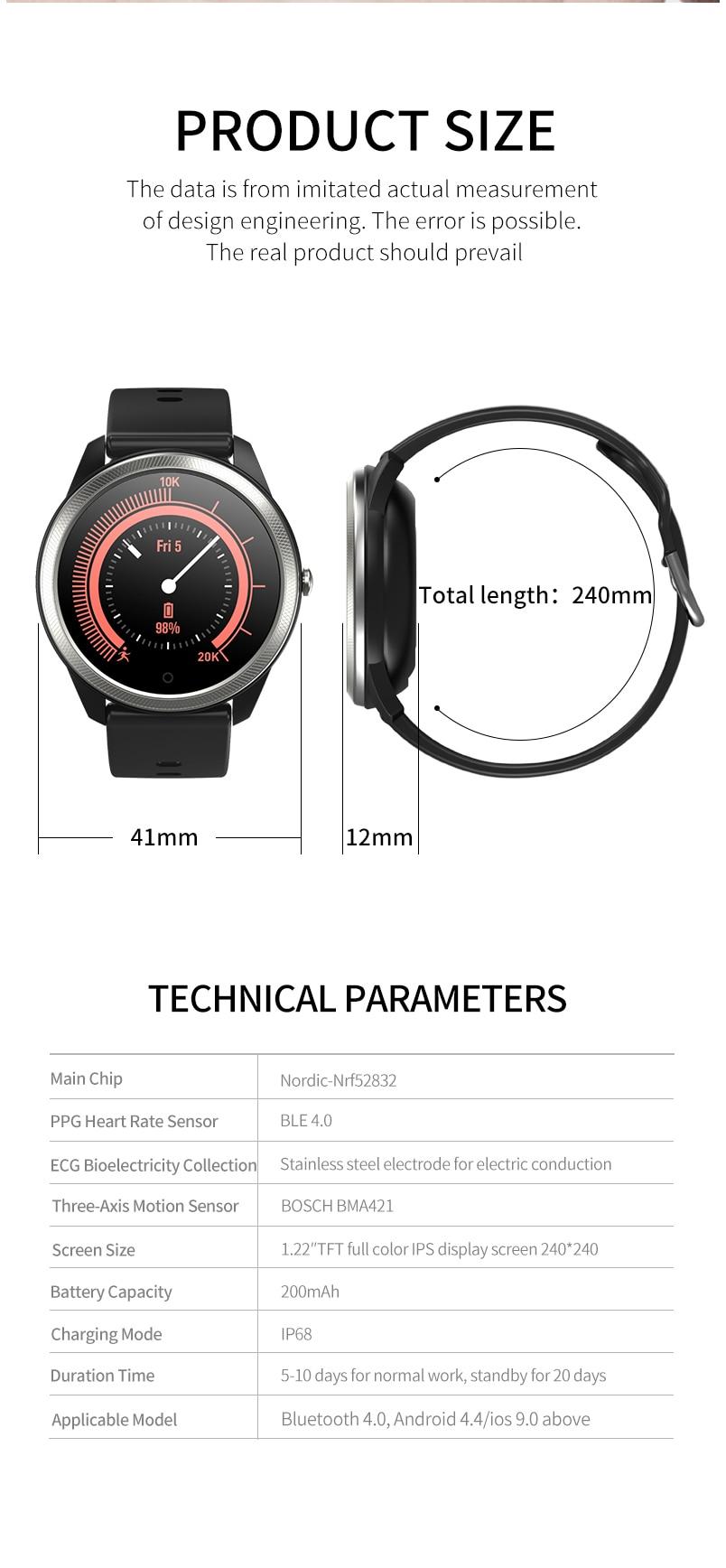 Smart watch sports waterproof F11 ECG + PPG Product Parameters