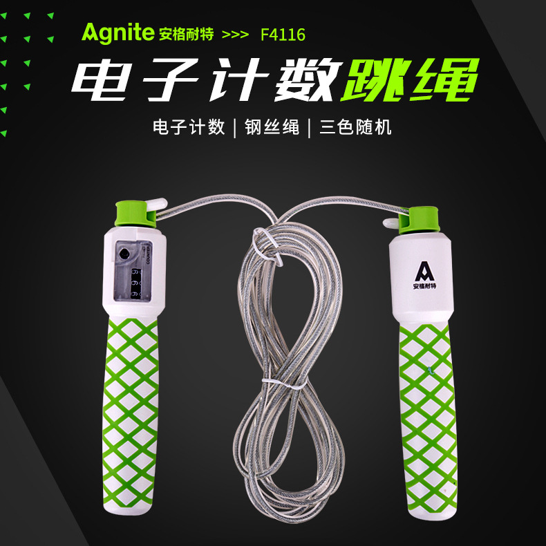 Engelhard Knight F4116 Jump Rope Deli Electronic Counting Jump Rope Wire Rope Three-Color Random