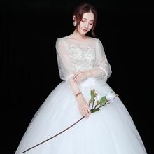 Białe koronkowe aplikacje Backless suknie ślubne 3 4 rękawy eleganckie proste suknie ślubne bez pleców tanie suknie ślubne tanie tanio sceamout Kochanie Długość podłogi Sweep brush pociąg Trzy czwarte Lace up Organza Frezowanie Naturalne Suknia balowa
