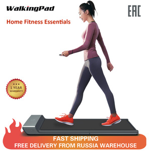 Original xiaomi walk device hi-tech smart remote control electric treadmill Foldable fitness equipment for home Free install(China)