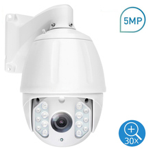 IP Camera 2MP 5MP Super HD 2592x1944 30X Zoom PTZ Speed Dome Outdoor Onvif Motion Detection Home Security CCTV