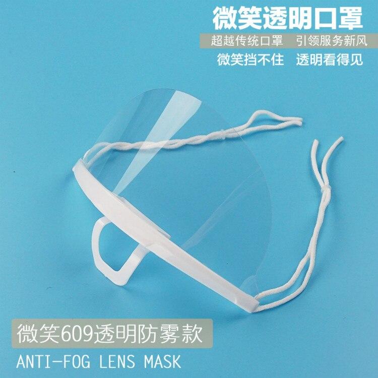 20pcs Mask Against Droplets Catering Food Hygiene Plastic Kitchen Restaurant Spit Saliva Chef Mask
