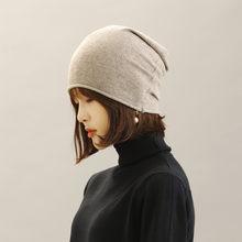Movementcashmere chapéus feminino cor pura malha de lã de ovelha boné outono e inverno toque ao ar livre all-match hip hop hat feminino