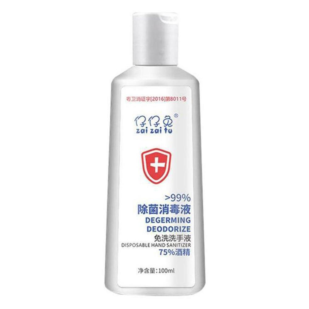 100ml Disposable Hand Sanitizer 75% Alcohol Quick Dry Cleaner Household Antibacterial Sterilization Disinfection Degerming Gel