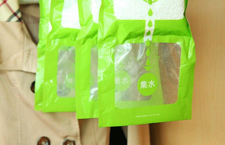 Air Cleaning Hanging Dehumidifier Bag Health Prevent Damp PP Bag Home & Garden Home Improvement