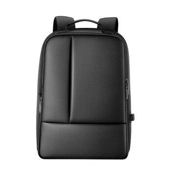 Large-capacity business solid color backpack male pu shoulder computer bag multi-function men's travel backpack leather backpack