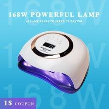 168 Вт Светодиодный УФ светильник отверждающий все гели лак