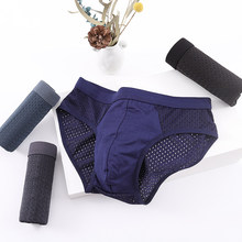 10 Pcs/Lot Quick-Drying Mesh Ice Silk Men's Briefs Men's Modal Breathable Refreshing And Comfortable Men's Underwear