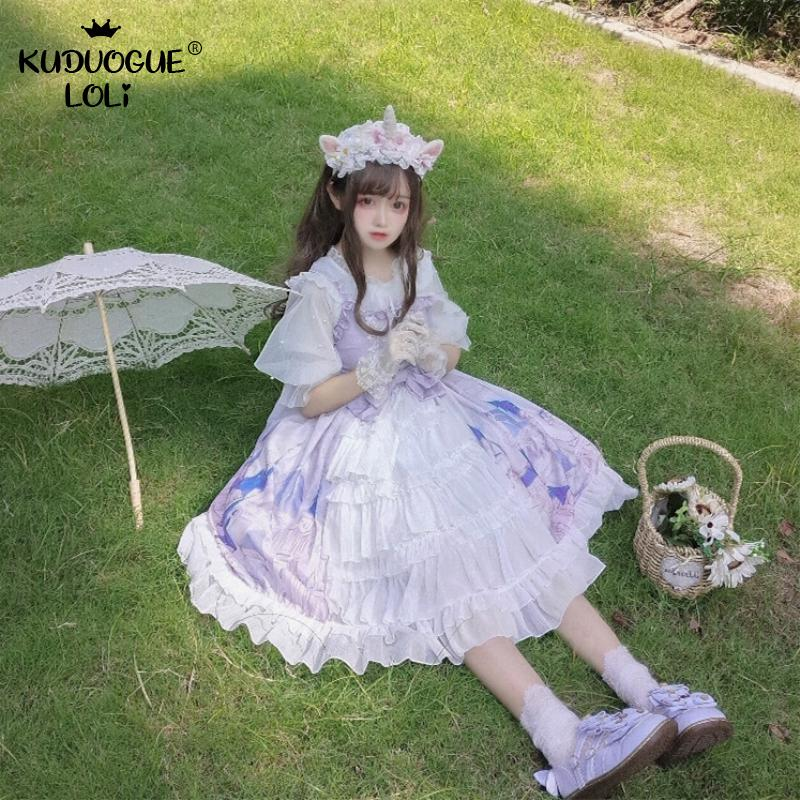 Lolita Dress Palace Princess Sweet Kawaii Girl Vintage Lace Bowknot Cute Printing Cardigan Victorian Dress Gothic Lolita Jsk Cos