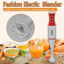 Multi-function Electric Cooking Stick Machine Mixer Food Supplement Juicer Milkshake Handheld MIX-538A недорого