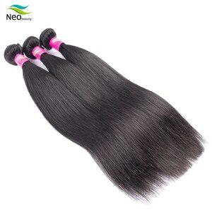"""Image 2 - 8 """" 28"""" 30 32 34 36 38 40 אינץ 1/3/4 ישר שיער חבילות זמין 10A שיער טבעי ישר בתולה ברזילאי שיער Weave חבילות"""