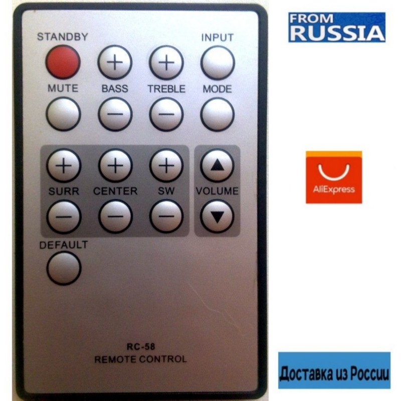 Пульт ДУ RC-58 акустики BBK MA-900S, MA-950S, MA-960S, MA-965S, Innovation Sub 5.1, заменит RC-05 для MA-850S