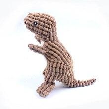 2pcs Sound Toys Dog toys Pet Products Chew Dinosaur Shape Exercise Intelligence Pets Supplier