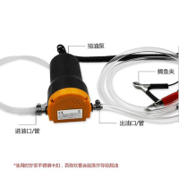 12V/24V Fuel Pump Car Engine Oil Pump Electric Oil Diesel Fluid Oil Sump Extractor Clear Exchange Fuel Transfer Suction Pump