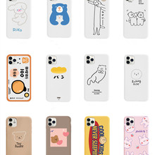 Retro bear poodle animale letters cute Phone Case For