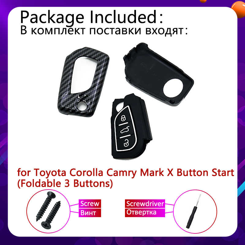 معدن ألياف الكربون سيارة حقيبة غطاء للمفاتيح قذيفة طوي 3 أزرار لتويوتا كورولا E170 كامري 50 مارك X المفاتيح حلقة اكسسوارات