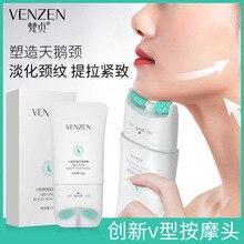 Neck Cream Anti Wrinkle Aging Whitening Moisturizing Firming Face Skin Care Nourshing Lifting