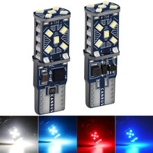 2 шт w5w t10 Светодиодный лампочки canbus для системы автостоянки