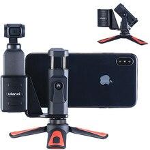 Mini trípode portátil Ulanzi para DJI Osmo, mango de cámara de bolsillo, Clip de montaje para teléfono, soporte de escritorio, accesorios para trípode
