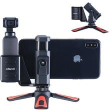 Ulanzi מיני נייד חצובה עבור DJI אוסמו כיס מצלמה ידית אחיזת טלפון הר קליפ מחזיק סוגר שולחן העבודה חצובה אבזרים